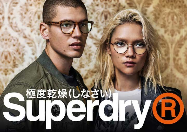 superdry prescription glasses